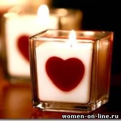 Привлеки любовь в свой дом