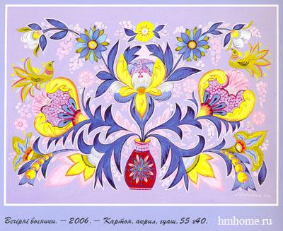 Творчество Людмилы Витковской