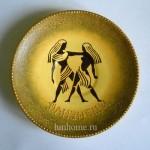Декоративная тарелка знаки зодиака