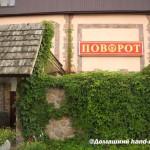Интерьер охотничьего ресторана