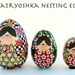 Яйца-матрешки
