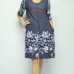 Женский трикотаж — позволь одежде быть комфортной