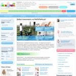 МаПаПаМа.ру – сайт для будущих родителей