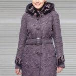 Женские куртки от отечественного производителя