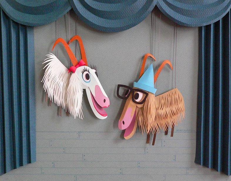 Бумажные козы