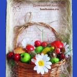 Картина «Корзинка с фруктами»
