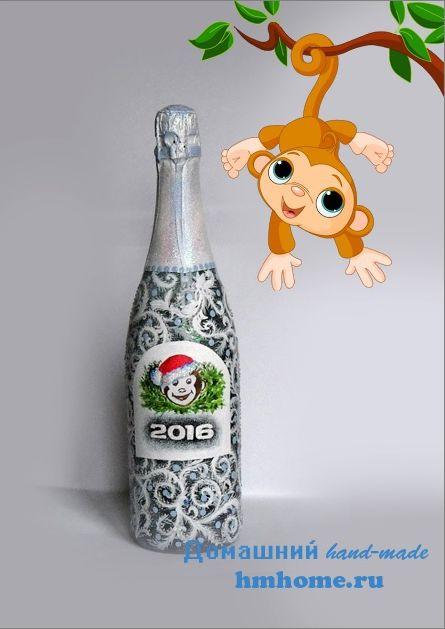 Новогоднее шампанское с обезьяной