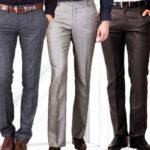 Брюки — важный элемент мужского гардероба