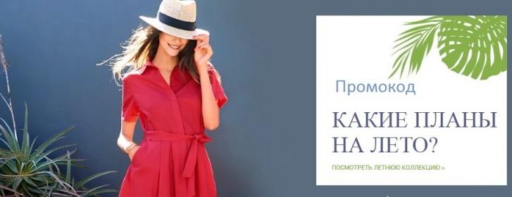 Кто диктует моду в России? Топ 3 магазинов модной одежды