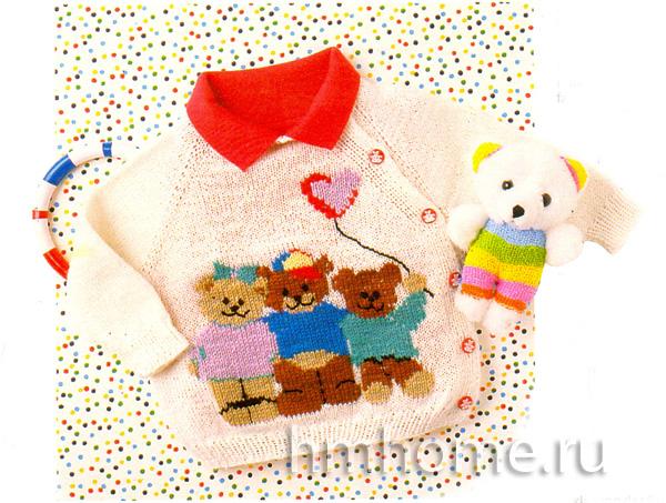 Детская кофта с медведями