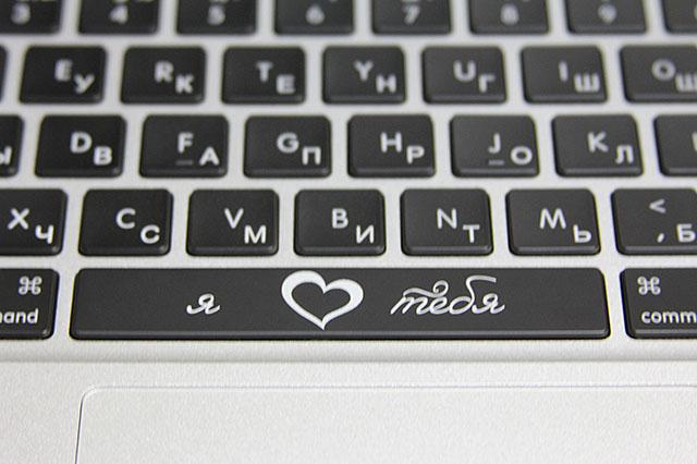 Зачем делают лазерную гравировку клавиатуры
