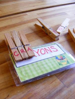 Детские обучающие игры