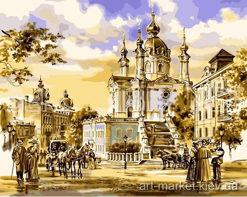 Где в Киеве купить картину по номерам?